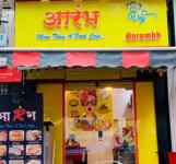 Aarambha Food Cafe - Gorai - Mumbai