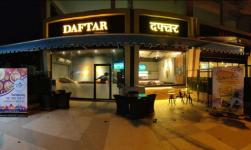 Daftar Goregaon - Goregaon East - Mumbai