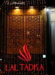 Lal Tadka - Kandivali West - Mumbai