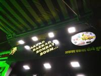 Akkad Bakkad Bombay Boom - Kandivali West - Mumbai