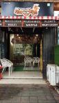 On The Way Falooda - Kandivali West - Mumbai