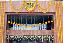 Bombay 63 - Malad East - Mumbai