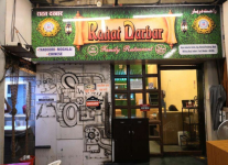 Rahat Darbar - Marol - Mumbai
