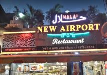 New Airport Restaurant - Marol - Mumbai