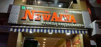 New Ajwa Family Restaurant - Marol - Mumbai