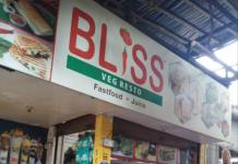 Bliss Veg Resto - Mulund West - Mumbai
