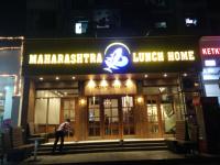 Maharashtra Lunch Home - Nerul - Navi Mumbai