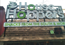 House of Hoppers - Vile Parle East - Mumbai