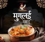 Meatatarian - Sector 26 - Gurgaon