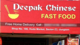 Deepak Chinese Fast Food - Sector 23 - Gurgaon