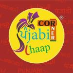 Chaap Paradise - South City 2 - Gurgaon