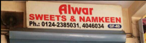 Alwar Sweets - Sushant Lok - Gurgaon