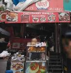 Choudhary Sweets - Sushant Lok - Gurgaon