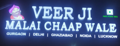 Veer Ji Special Chaap Wale - Old Railway Road - Gurgaon