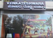 L V Venkateshwara Jolada Rotti Oota - Malleshwaram