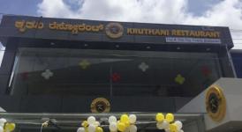 Kruthani Restaurant - Hebbal - Bangalore