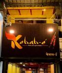 Kabab e - Vasant Vihar - Thane