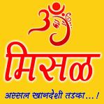 Om Misal - Kasarvadavli - Thane