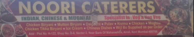 Noori Caterers - Castle Mill - Thane