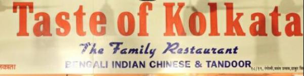 Taste of Kolkata - Andheri East - Mumbai