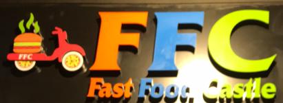 FFC (Fast Food Castle) - Mumbai Central - Mumbai