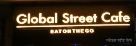 Global Street Cafe - Andheri West - Mumbai