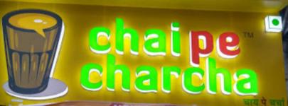 Chai Pe Charcha - VileParle West - Mumbai