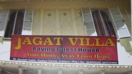 Jagat Villa Guesthouse - Udaipur