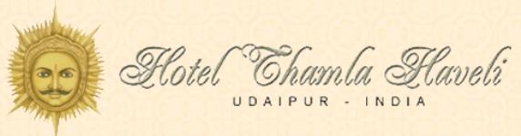 Hotel Thamla Haveli - Udaipur