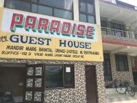 Paradise Guest House - Bhimtal