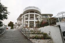 Hotel Happy Home - Bhimtal