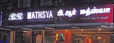 Mathysya - T. Nagar - Chennai