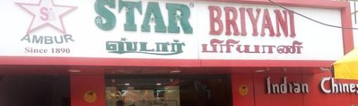 Ambur Star Biryani - Sholinganallur - Chennai