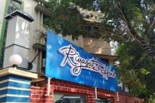 Riyasat e Hind - Ballygunge - Kolkata