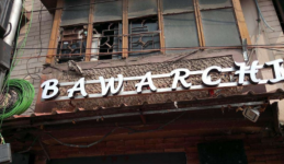 Bawarchi - Behala - Kolkata