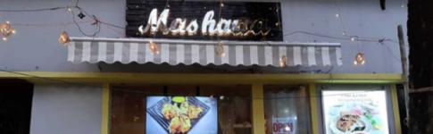 Mashawa - Ballygunge - Kolkata