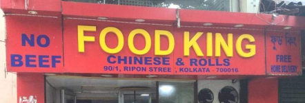 Food King - Park Street - Kolkata