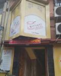 Biryani Kolkata - Behala - Kolkata