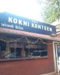 Kokni Kanteen - Panaji - Goa