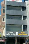Hotel Kaveri Palace - Mysore
