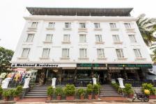 National Residency - Mysore
