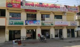Jayashree Speciality Hospital - Karyaalaya - Pune