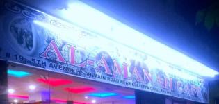 Al Amanah Cafe - Kammanahalli - Bangalore