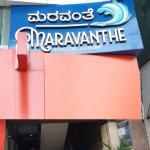Maravanthe - Indiranagar - Bangalore