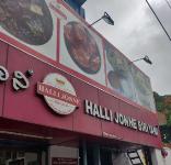 Halli Jonne Biriyani - Jayanagar - Bangalore