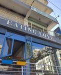 Eating Love - Sarjapur Road - Bangalore