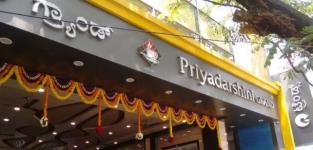 Priyadarshini Grand - Basaveshwara Nagar - Bangalore