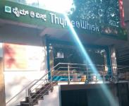 Thyme & Whisk - Jayanagar - Bangalore