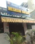 Meghana Biriyanis - Nagawara - Bangalore