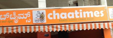 Chaatimes - Malleshwaram - Bangalore
